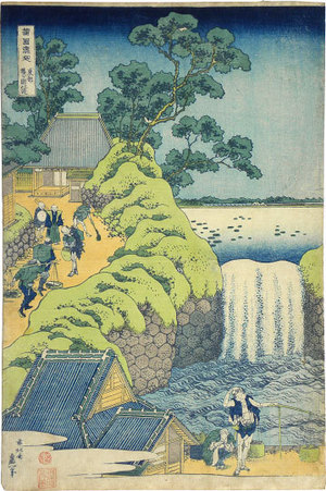 葛飾北斎: A Journey to the Waterfalls in All the Provinces: Aoigaoka Waterfall in Edo (Shokoku Taki Meguri: Toto Aoigaoka no taki) - Scholten Japanese Art