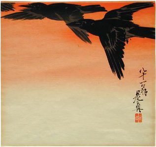 柴田是眞: Crows - Scholten Japanese Art