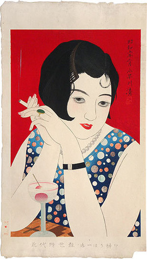 Asai Kiyoshi: Styles of Contemporary Make-up: no. 1, Tipsy (Kindaijisesho no uchi: ichi, Horoyoi) - Scholten Japanese Art