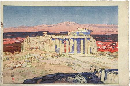 Yoshida Hiroshi: Europe Series: Ruins of Athens (Acropolis- Day) [salmon variant] (Oushuu: Azensu no Kaseki) - Scholten Japanese Art