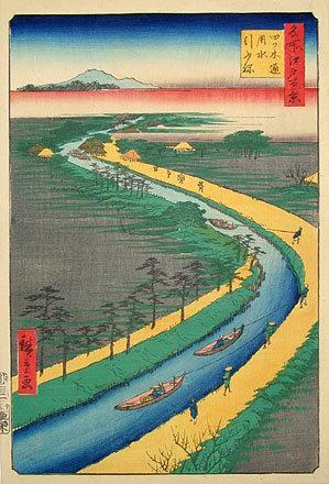 Utagawa Hiroshige: One Hundred Famous Views of Edo: Hauling Canal Boats, Yotsugi Road (Meisho Edo hyakkei: Yotsugi-dori, yosui hikifune) - Scholten Japanese Art