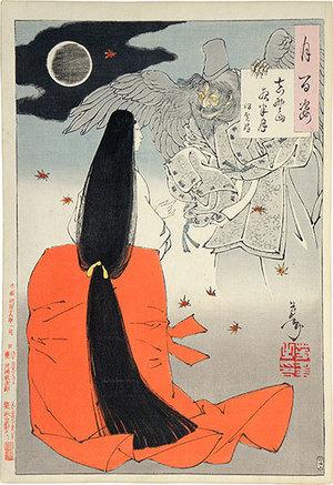 Tsukioka Yoshitoshi: One Hundred Aspects of the Moon: Mount Yoshino Midnight Moon - Iga no Tsubone (Tsuki hyakushi: Yoshinoyama yowa no tsuki - Iga no Tsubone) - Scholten Japanese Art