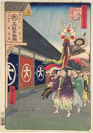 歌川広重: One Hundred Famous Views of Edo: Silk-Goods Lane, Odenma-cho (Meisho Edo hyakkei: Odenma-cho gofukudana) - Scholten Japanese Art