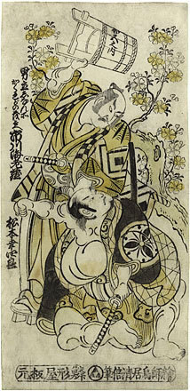 鳥居清倍: Ichikawa Ebizo II and Matsumoto Koshiro II - Scholten Japanese Art
