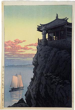 川瀬巴水: Abuni Kannon, Bingo (Bingo Abumi Kannon) - Scholten Japanese Art