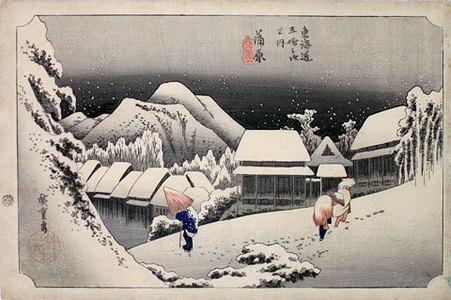 歌川広重: Fifty-three Stations of the Tokaido: Evening Snow at Kambara (Tokaido Gojusan Tsuji no Uchi: Kambara no Yuki) - Scholten Japanese Art