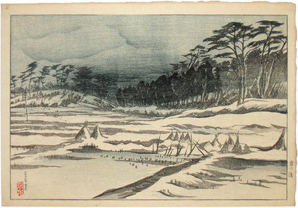 伊東深水: After the Snow (Yuki no ato) - Scholten Japanese Art