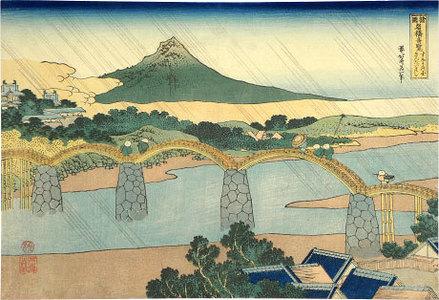 葛飾北斎: Wondrous Views of Famous Bridges in All the Provinces: Kintai Bridge, Suo Province (Shokoku Meikyo Kiran: Suo-no-Kuni Kintai-Bashi) - Scholten Japanese Art