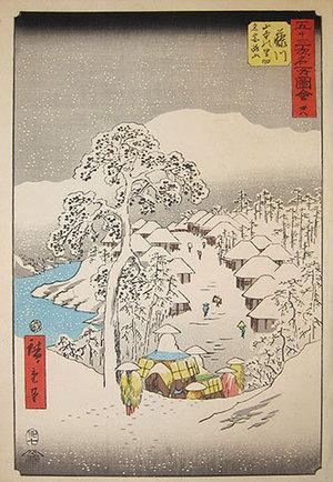 歌川広重: Pictures of Famous Places on the Fifty-Three Stations [Vertical Tokaido]: Snow at Yamanaka Village, formerly known as Mt. Miyaji, near Fujikawa (Gojusan tsugi meisho zue: Fujikawa yamanaka no sato kyumei miyajiyama) - Scholten Japanese Art
