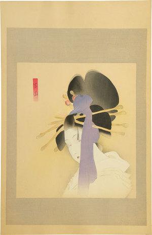 Shima Seien: Complete Works of Chikamatsu: The Heroine Yugiri (Dai Chikamatsu zenshu furoku mokuhan: 'Yugiri Awa no Naruto' no Yugiri) - Scholten Japanese Art