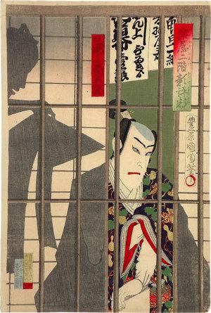 豊原国周: The Popularity of the Upstairs Dressing Room: Onoe Kikugoro V (Gakuya no nikai kage no hyoban: Onoe Kikugoro V) - Scholten Japanese Art