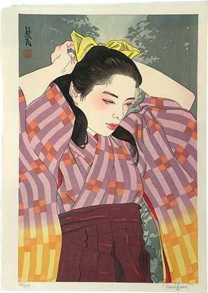 Paul Binnie: Flowers of a Hundred Years: Maroon Hakama [of 1910] (Hyakunen no Hana: Senkyuhakujuunen no Ebicha Hakama) - Scholten Japanese Art