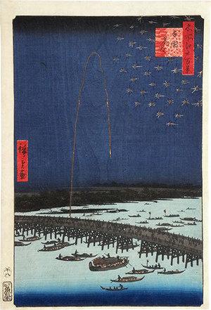 Utagawa Hiroshige: One Hundred Famous Views of Edo: Fireworks at Ryogoku (Meisho Edo hyakkei: Ryogoku, hanabi) - Scholten Japanese Art