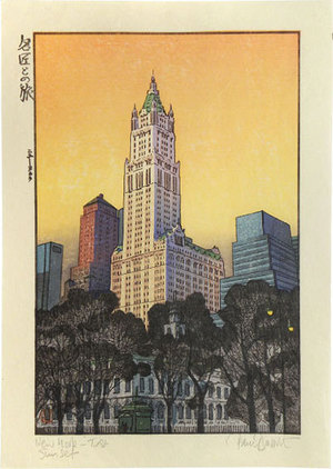 Paul Binnie: Travels with the Master: New York Sunset Test (pale orange sky) (Meishou To No Tabi: Nyu-yoruku) - Scholten Japanese Art