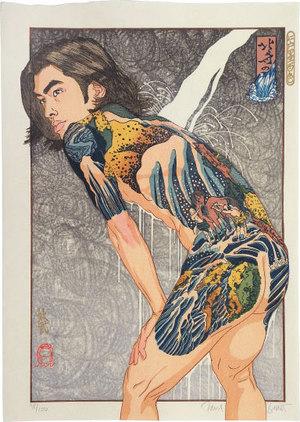 Paul Binnie: A Hundred Shades of Ink of Edo: Hokusai's Waterfalls (Edo zumi hyaku shoku: Hokusai no Taki) - Scholten Japanese Art