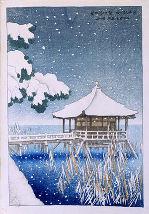 Ito Shinsui: Eight Views of Omi: The Floating Pavilion at Katada (Omi hakkei no uchi: Katada ukimido) - Scholten Japanese Art