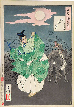 月岡芳年: One Hundred Aspects of the Moon: Toyohara Sumiaki (Tsuki hyakushi: Toyohara Sumiaki) - Scholten Japanese Art
