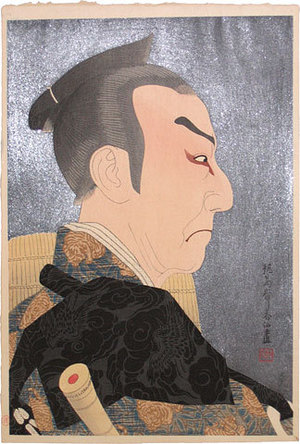 Natori Shunsen: Collection of Shunsen Portraits: Kataoka Nizaoemon XI as Kyudanme Kakogawa Honzo (Shunsen Nigao-e Shu: Kataoka Nizaoemon XI) - Scholten Japanese Art