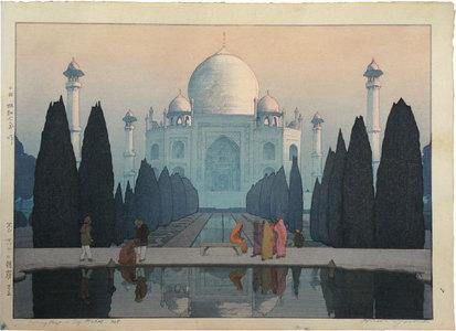 吉田博: Morning Mist in Taj Mahal, no. 5 (Taji maharu no asagiri daigo) - Scholten Japanese Art