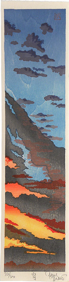 Paul Binnie: Dusk (Yoi) - Scholten Japanese Art