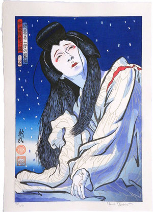 Paul Binnie: A Great Mirror of the Actors of the Heisei Period: Bando Tamasaburo as the Heron Maiden (Heisei yakusha o-kagami: Tamasaburo - Sagi musume) - Scholten Japanese Art
