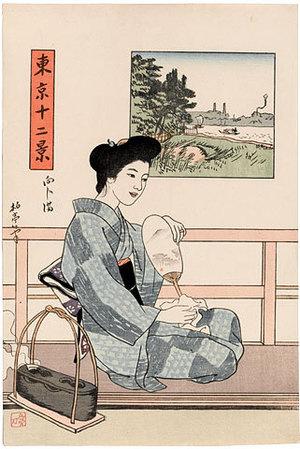 石井柏亭: Twelve Views of Tokyo: Mukojima - Scholten Japanese Art