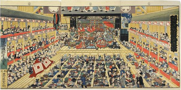 歌川国貞: The Flourishing of Dance Drama in the East (Edo) (Odori kieyo To-e no Sakae) - Scholten Japanese Art