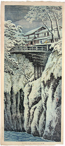 Takahashi Hiroaki: Saruhashi Bridge in Koshu Province (Koshu Saruhashi) - Scholten Japanese Art