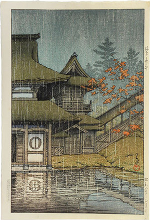 川瀬巴水: Collection of scenic views of Japan, eastern Japan edition: The Yama Temple, Sendai (Nihon fukei shu higashi Nihon hen: Sendai Yamadera) - Scholten Japanese Art