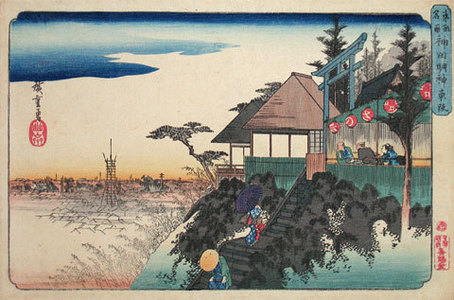 歌川広重: Famous Places of the Eastern Capital: East Slope at Kanda Myojin Shrine (Toto Meisho: Kanda Myojin Higashizaka) - Scholten Japanese Art