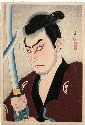 Natori Shunsen: Collection of Shunsen Portraits: Sawada Shojiro as the Swordsman Hayashi Buhei (Shunsen Nigao-e Shu: Sawada Shojiro) - Scholten Japanese Art