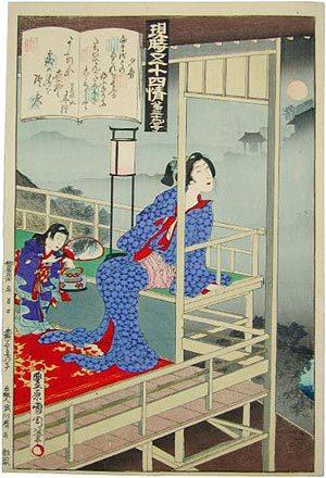 Toyohara Kunichika: Chapter 39: Evening Mist - Scholten Japanese Art