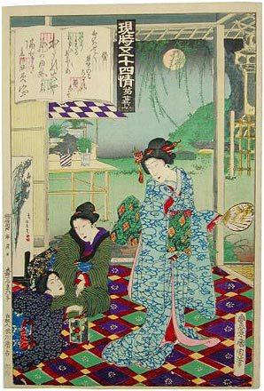 豊原国周: Chapter 25: Fireflies - Scholten Japanese Art