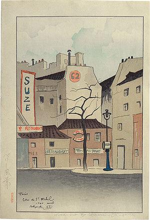 Sekiguchi Shungo: Town View from Paris: Corner of St. Michel (Paris- Fuhkei) - Scholten Japanese Art