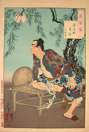 月岡芳年: One Hundred Aspects of the Moon: The Village of the Shi Clan on a Moonlit Night- Nine Dragon Tattoo (Tsuki hyakushi: Shikason tsukiyo- Kumonryu) - Scholten Japanese Art