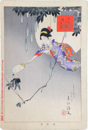Miyagawa Shuntei: Pleasures of the World: Catching Fireflies (Yukiyo no Hana: Hotaru-gari) - Scholten Japanese Art