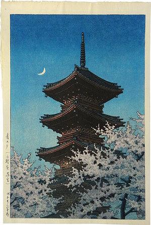 Kawase Hasui: Ueno Toshogu Shrine, Spring Evening (Haru no yu, Ueno Toshogu) - Scholten Japanese Art