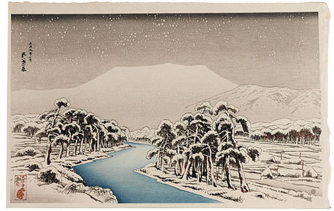 橋口五葉: Mt. Ibuki in Snow: Tarui on the Tokaido (yuki no ibukiyama) - Scholten Japanese Art