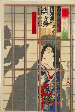 豊原国周: Ichikawa Udanji I (Ichikawa Udanji I) - Scholten Japanese Art