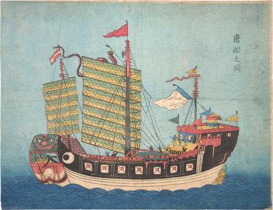 無款: Picture of a Chinese Ship (To Sen no Zu) - Scholten Japanese Art