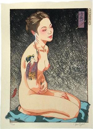 Paul Binnie: A Hundred Shades of Ink of Edo: Kiyonaga's Pipe (Edo zumi hyaku shoku: Kiyonaga no kiseru) - Scholten Japanese Art