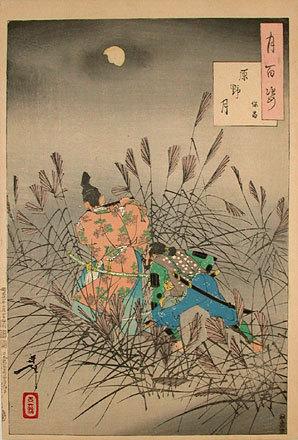 月岡芳年: One Hundred Aspects of the Moon: The Moon of the Moor, Yasumasa (Tsuki hyakushi: harano no tsuki-Yasumasa) - Scholten Japanese Art