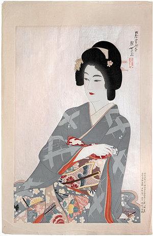 Jinbo Tomoyo: Prints by Jinbo Tomoyo, 2nd Series: Fragrance (Jinbo Tomoyo Hangashu, Dai-Nishu: Bikun) - Scholten Japanese Art