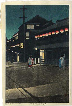 Kawase Hasui: Collection of scenic views of Japan II, Kansai edition: Soemoncho District in Osaka (Nihon fukei shu II Kansai hen: Osaka Soemon-cho no yu) - Scholten Japanese Art