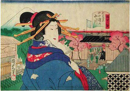 二代歌川国貞: Eight Views of the Flower Districts: Cherry Blossom Gate at Nakagawa (Sakurari Hakkei) - Scholten Japanese Art
