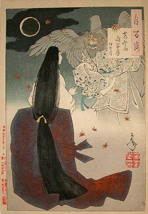 月岡芳年: One Hundred Aspects of the Moon: Mount Yoshino Midnight Moon, Iga no Tsubone (Tsuki hyakushi: Yoshinoyama yowa no tsuki-Iga noTsubone) - Scholten Japanese Art