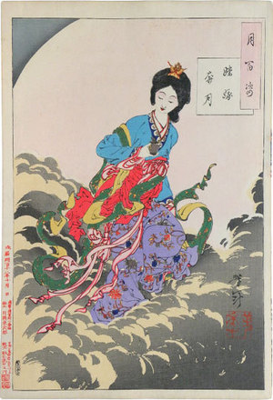 月岡芳年: One Hundred Aspects of the Moon: no. 2, Chang-E Flees to the Moon (Tsuki hyakushi: Joga hongetsu tsuki) - Scholten Japanese Art