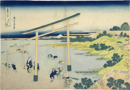 Katsushika Hokusai: Thirty-Six Views of Mt. Fuji: The Coast of Noboto [Shimosa Province] (Fugaku sanju-rokkei: Noboto-ura) - Scholten Japanese Art