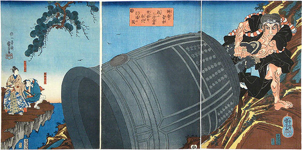 歌川国芳: Benkei's Heroic Strength: Playfully Dragging the Bell of Mii Temple up Mt. Hiei (Benkei ga yuriki tawamure ni Miidera no tsurigane o Eizan e hikiaguru zu) - Scholten Japanese Art