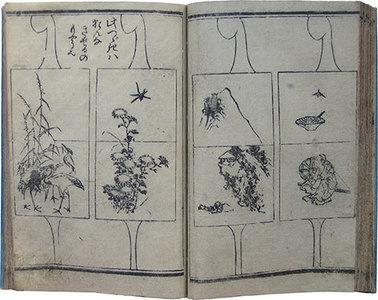 葛飾北斎: Sketches of Iitsu (Iitsu manga) - Scholten Japanese Art
